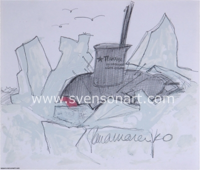 Panamarenko  - Nova Zemblaya